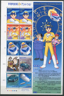 Japon ** N° F3468 - Feuille - Science Et Technologie. Films D'animation (II) - Neufs