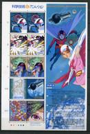 Japon ** N° F3509 - Feuille - Science Et Technologie. Films D'animation (IV) - Neufs