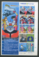 Japon ** N° F3563 - Feuille - Science Et Technologie. Films D'animation (V) - Neufs