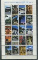 Japon ** N° 3577 à 3596  En Feuille - Les 88 Temples De Shikoku (I) - Neufs