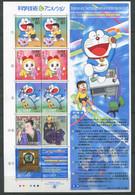 Japon ** N° F3619 - Feuille - Science Et Technologie. Films D'animation (VI) - Neufs