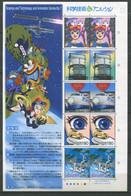 Japon ** N° 3627 à 3631 En Feuille - Science Et Technologie. Films D'animation - Neufs