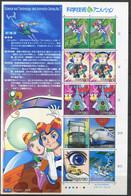 Japon ** F 3632 - Feuille - Science Et Technologie. Films D'animation (VII) - Neufs