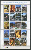 Japon ** N° 3692 à 3711 En Feuille - Les 88 Temples De Shikoku (II) - - Neufs