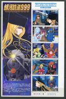 Japon ** N° 3780 à 3789 En Feuille - Cinéma. Films D'animation. Héros Et Héroïnes (II) - Neufs