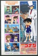 Japon ** N° 3808 à 3817 En Feuille - Cinéma. Films D'animation. Héros Et Héroïnes (IV) - Neufs
