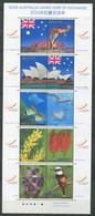Japon ** N° 3826 à 3835 En Feuille - 2006, Année D'échanges Entre Le Japon Et L'Australie - Neufs