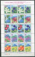 Japon ** N° 3836 à 3845 En Feuille - Fleurs Et Paysages De Kyushi - Neufs