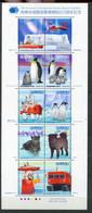 Japon ** N° 3987 à 3996 En Feuillet De 2 Paires. Expéditions Japonaises De Recherches En Antarctique - Neufs