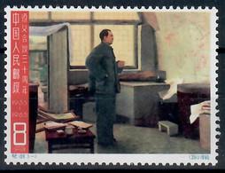CINA 1965 - 30° ANNIVERSARIO CONFERENZA TSUNYI - MAO TSE -THUNG - 1 VALORE - MNH / ** - Ungebraucht