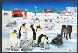 Japon ** N° 3997 à 4006 En Feuillet. Expéditions Japonaises De Recherches En Antarctique - - Neufs