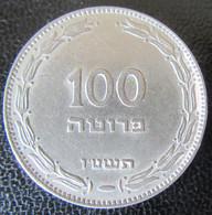 Israël - Monnaie 100 Pruta 1955 - Israel