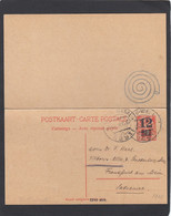 "GANZSACHE ,DOPPELKARTE MIT STEMPEL ""TARTU - VASKAL"",1926. - Estonia"