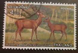 Timbres > Asie > Thaïlande N° 801 - Tailandia