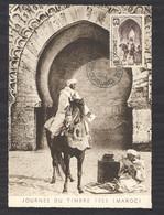 0le  0130  -  Maroc  :  Yv  323   (o)  Carte Maximum Premier Jour - Cartas