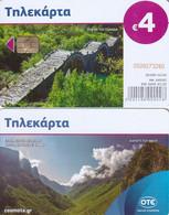 GREECE - Bridge Of Plakidas/Vikos Gorge, Tirage 50000, 02/20, Used - Landscapes