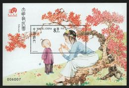Macau 2003 - Mi-Nr. Block 114 ** - MNH - Hexagramme Des I Ging - Ongebruikt
