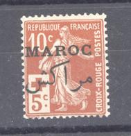 Maroc  :  Yv  61  ** - Unused Stamps