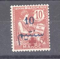 Maroc  :  Yv  62  ** - Unused Stamps