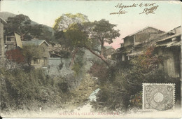 JAPON , NARASIMA-GAWA NAGASAKI , 1906 , Carte Précurseur , µ - Other