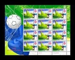 San Marino 2021 Mih. 2866 Italy - European Football Champion 2020 (M/S) MNH ** - Unused Stamps