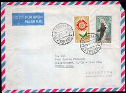 España - 1964 - Carta - Via Aerea - Enviada A Argentina - A1RR2 - 1961-70 Storia Postale