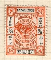 Shanghai Scott 153  1893 Coat Of Arms,half Cent Orange,mint - Used Stamps