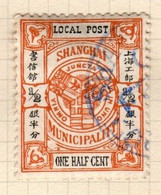 Shanghai Scott 153  1893 Coat Of Arms,half Cent Orange,used - Used Stamps