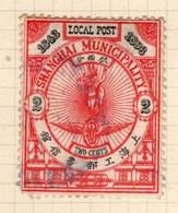 Shanghai Scott 167  1893 Mercury 2c Vermillion And Black,used - Used Stamps