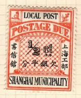 Shanghai Scott J14  1893 Postage Due Half Cent Orange And Black,mint - Used Stamps