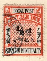 Shanghai Scott J14  1893 Postage Due Half Cent,orange And Black,used - Used Stamps
