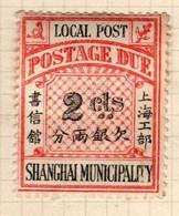 Shanghai Scott J16  1893 Postage Due 2c Vermillion And Black,used - Used Stamps