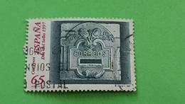 ESPAGNE - SPAIN - Timbre 1997 : Postes - Boîte Aux Lettres - 1991-00 Usati