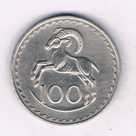 100 MILS 1977  CYPRUS /7632/ - Chipre