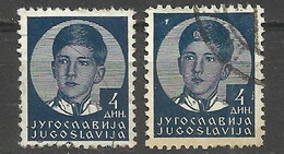 Kingdom Yugoslavia King Petar II 1934 Mi 310 Used - Error Dot - Usati