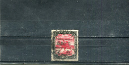 Soudan 1898 Yt 12 Série Courante - Sudan (...-1951)
