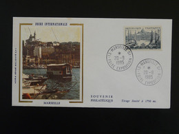 Lettre Cover FDC Foire Internationale De Marseille 1985 - Briefe U. Dokumente