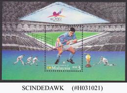 MALAYSIA - 2002 WORLD CUP OF HOCKEY - MIN. SHEET MINT NH - Hockey (Field)