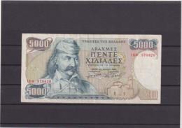 GREECE P-203 5,000 DRACHMAI 1984 - Grecia