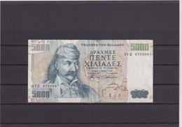 GREECE P-205 5,000 DRACHMAI 1997 - Grecia
