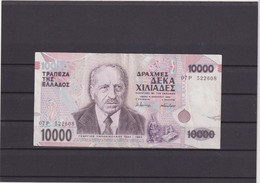 GREECE P-206 10,000 DRACHMAI 1995 - Grecia