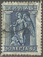 GREECE-GRECE - HELLAS- 1911: 50L Egraved - From Set Used - Gebruikt