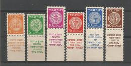 Israel 1948 Ancient Currency Y.T. 1/6 ** - Ungebraucht (mit Tabs)