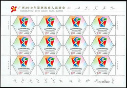China 2010/2010-21 Asian Games Sport For The Disabled Stamp Sheetlet MNH - Blocks & Kleinbögen
