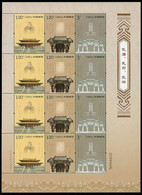 China 2010/2010-22 Temple, Mansion And Cemetery Of Confucius Stamp Sheetlet MNH - Blocks & Kleinbögen