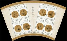 China 2010/2010-25 Chinese Ancient Paintings — Plum, Orchid, Bamboo & Chrysanthemum Stamp Sheetlet MNH - Blocks & Kleinbögen