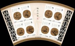 China 2010/2010-25 Chinese Ancient Paintings — Plum, Orchid, Bamboo & Chrysanthemum Imperforate Stamp Sheetlet MNH - Blocks & Kleinbögen