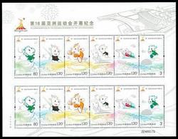 China 2010/2010-27 Opening Ceremory Of 16th Asian Games Stamp Sheetlet MNH - Blocks & Kleinbögen