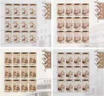 China 2010/2010-28 Traditional Pharmaceutical Companies Stamp Full Sheet 4v MNH - Blocks & Kleinbögen