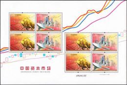 China 2010/2010-30 Chinese Capital Market Stamp Sheetlet MNH - Blocks & Kleinbögen